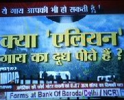 India TV and sensationalism.