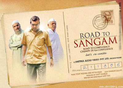 Road to Sangam movie poster.