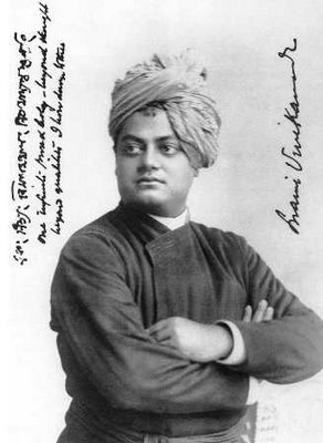 The Chicago Pose of Swami Vivekananda. Photograph by Thomas Harrison.