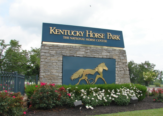Logo of the Kentucky Horse Park. Logo was inspired by Peter Thomann's photograph Mare with Foal.