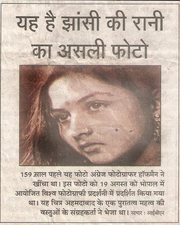 Fake photograph of Jhansi ki Rani Laxmibai. It was published in a Hindi newspaper.