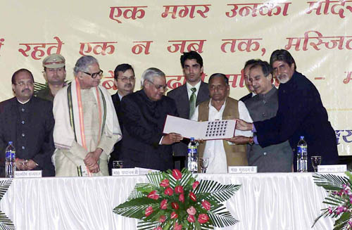 Government released a postal stamp in the memory of Harivanshrai Bachchan.