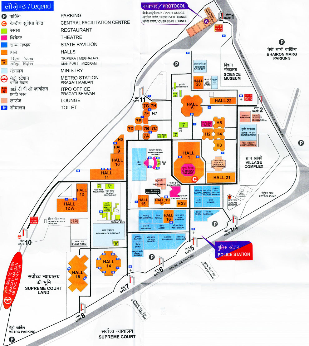 Map of pragati maidan find directions to your favorite halls