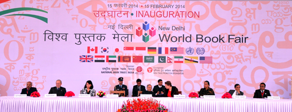 Inauguration of New Delhi World Book Fair 2014.